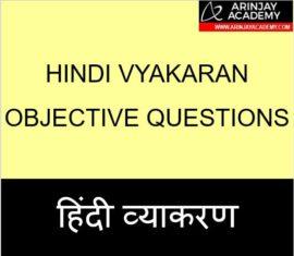 Hindi Vyakaran Objective Questions | Arinjay Academy