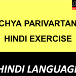 Vachya Parivartan in Hindi Exercise