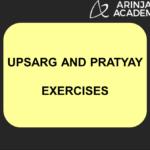 Upsarg and Pratyay Exercises