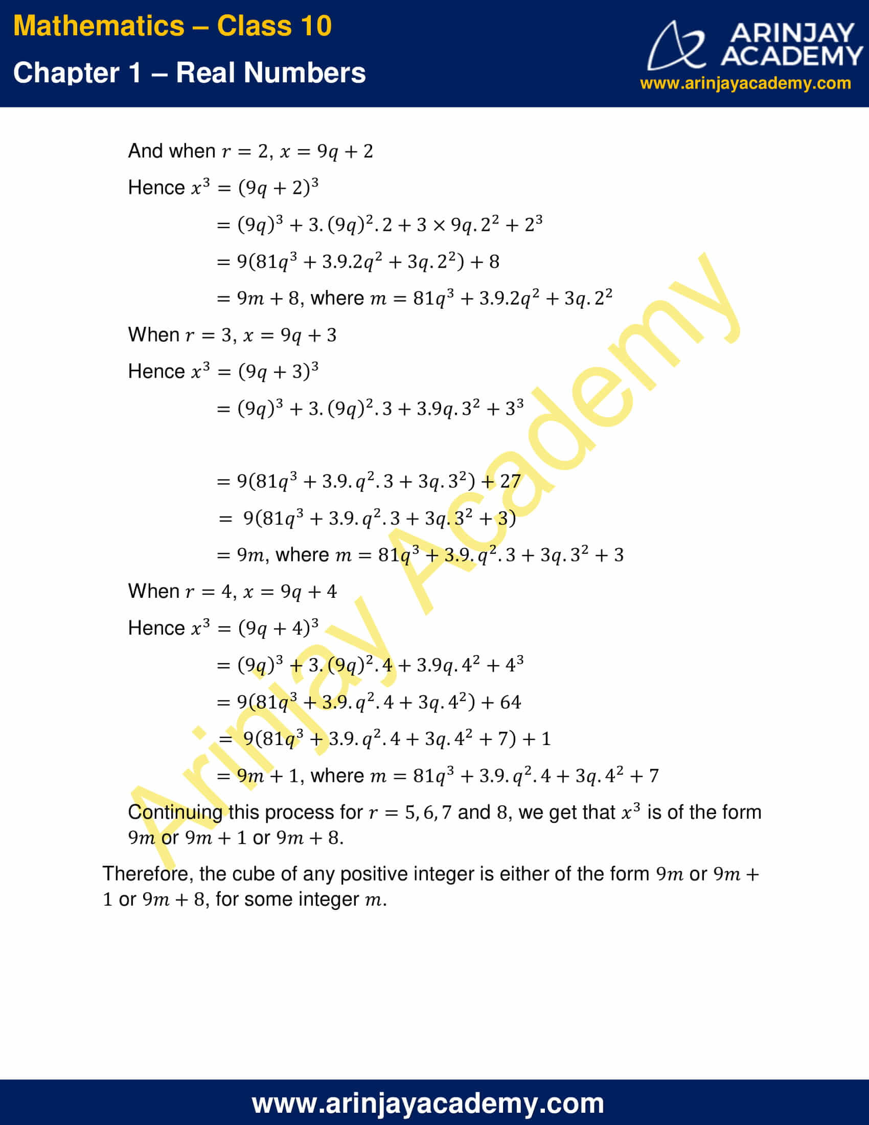 NCERT Solutions For Class 10 Maths Chapter 1 Exercise 1.1 part 5