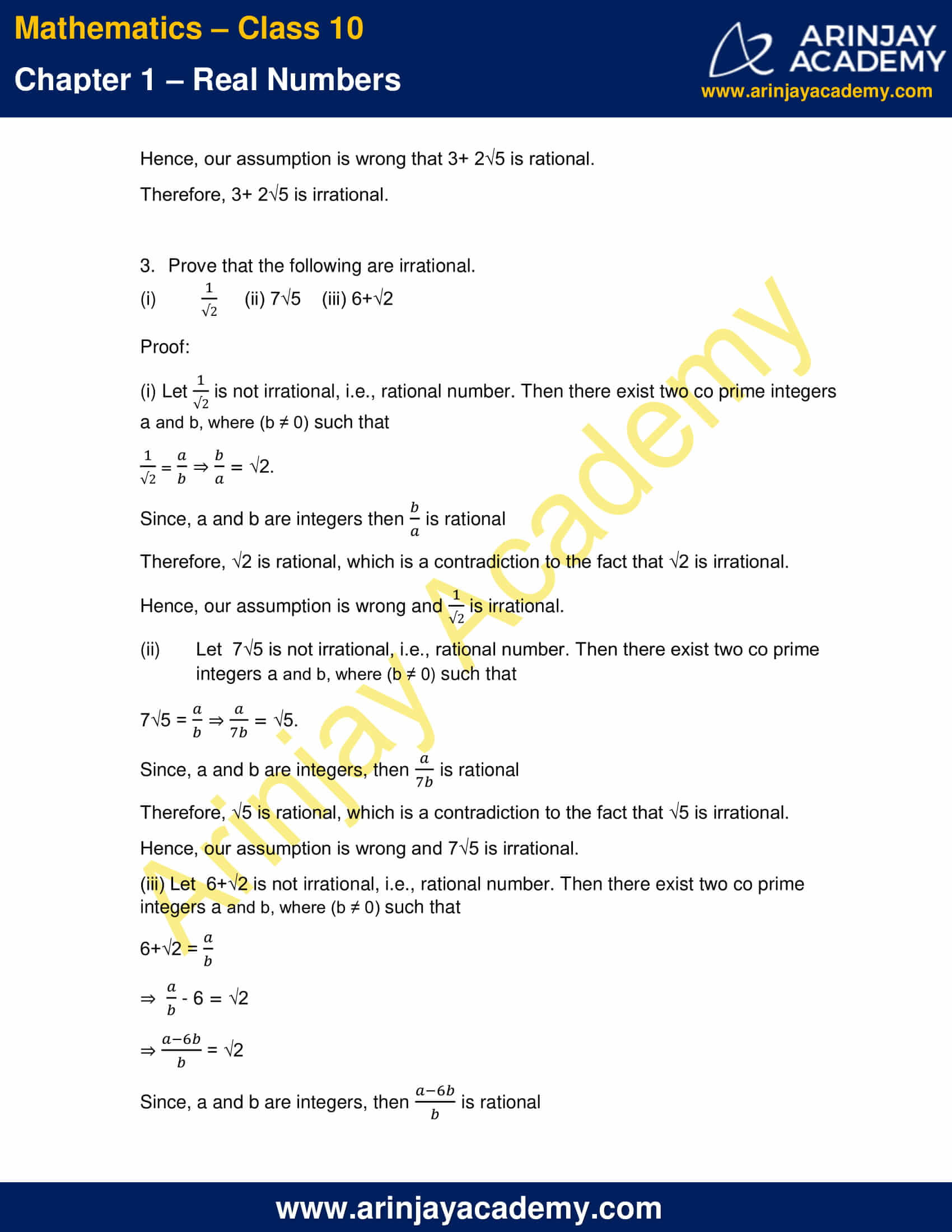 NCERT Solutions For Class 10 Maths Chapter 1 Exercise 1.3 Part 2