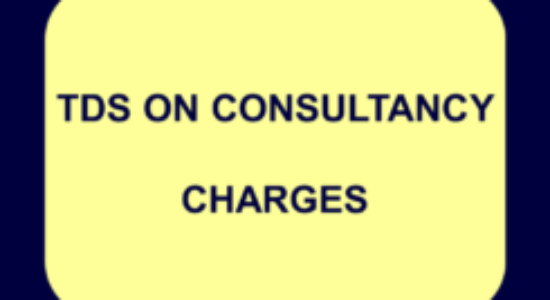 TDS on consultancy charges - Section 194J - Arinjay Academy