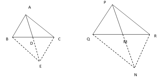 NCERT Solutions For Class 10 Maths Chapter 6 Exercise 6.3 Question 14
