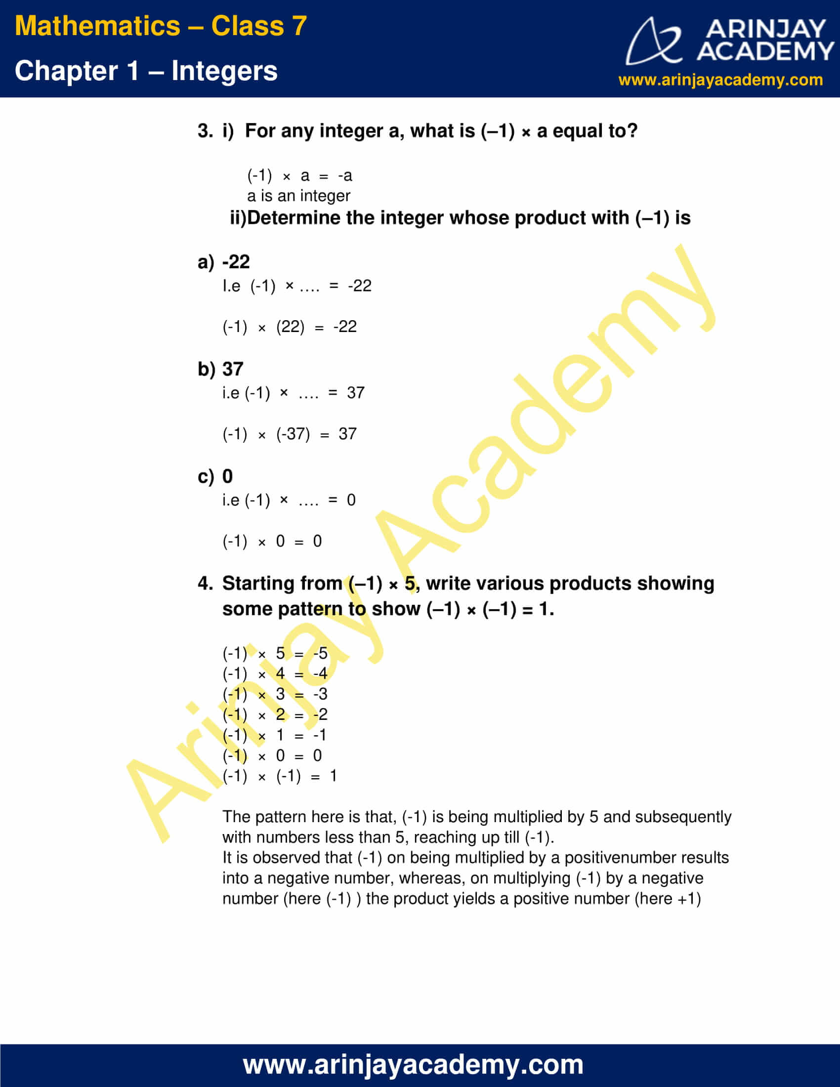 Class 7 Maths NCERT Solutions Chapter 1 Exercise 1.3 image 2