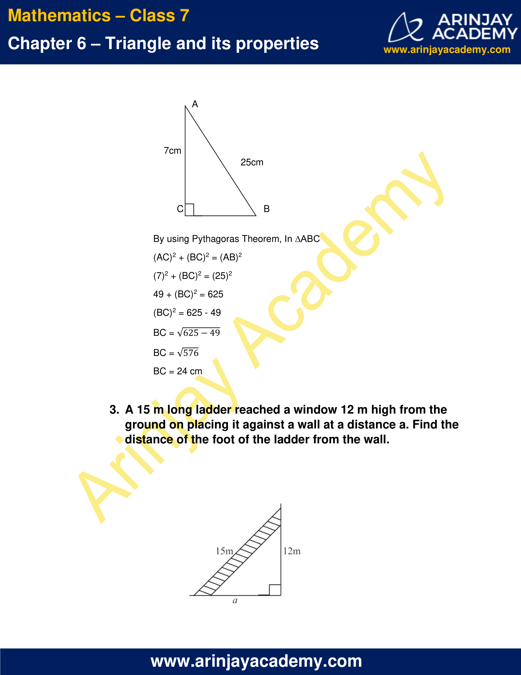 NCERT Solutions for Class 7 Maths Chapter 6 Exercise 6.5 image 2