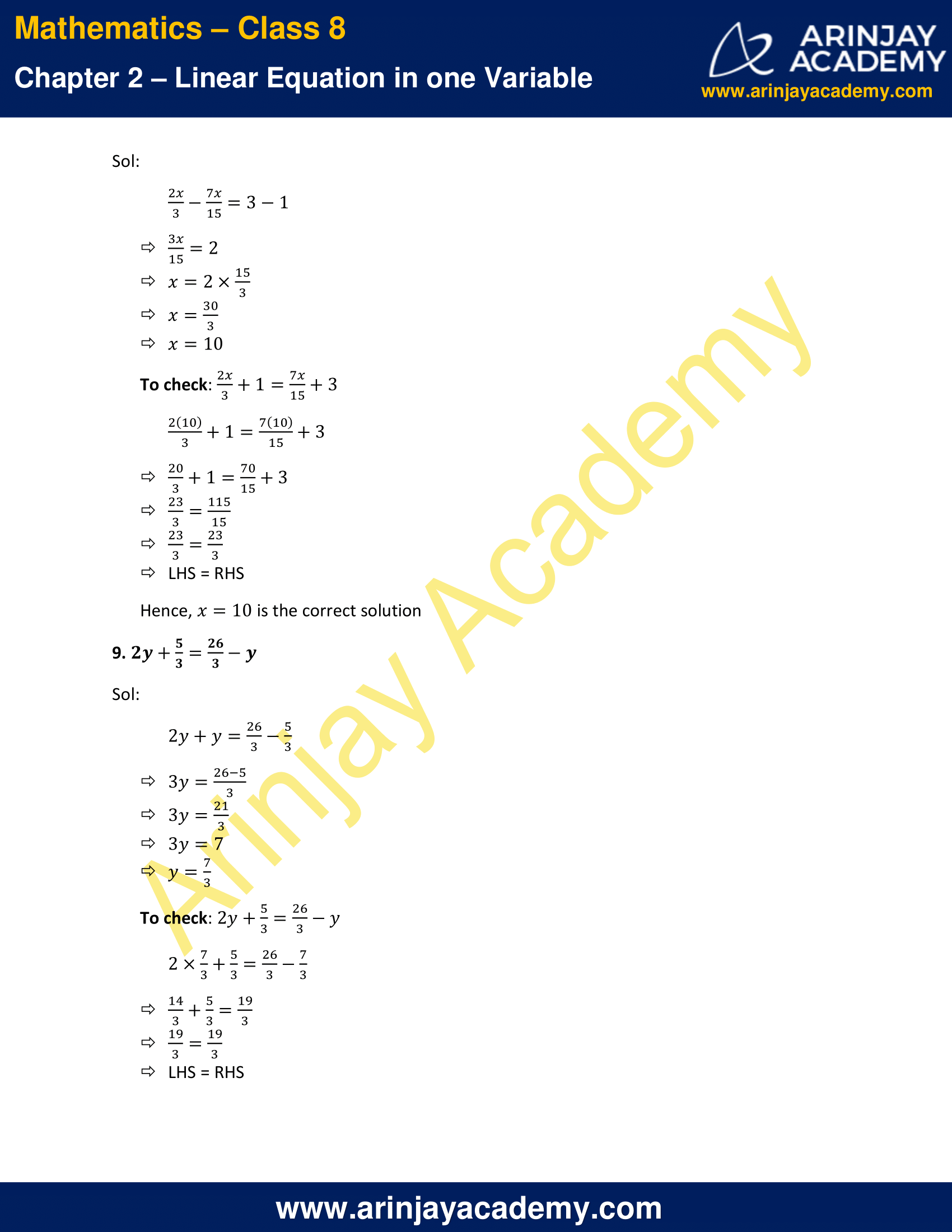 NCERT Solutions for Class 8 Maths Chapter 2 Exercise 2.3 image 4