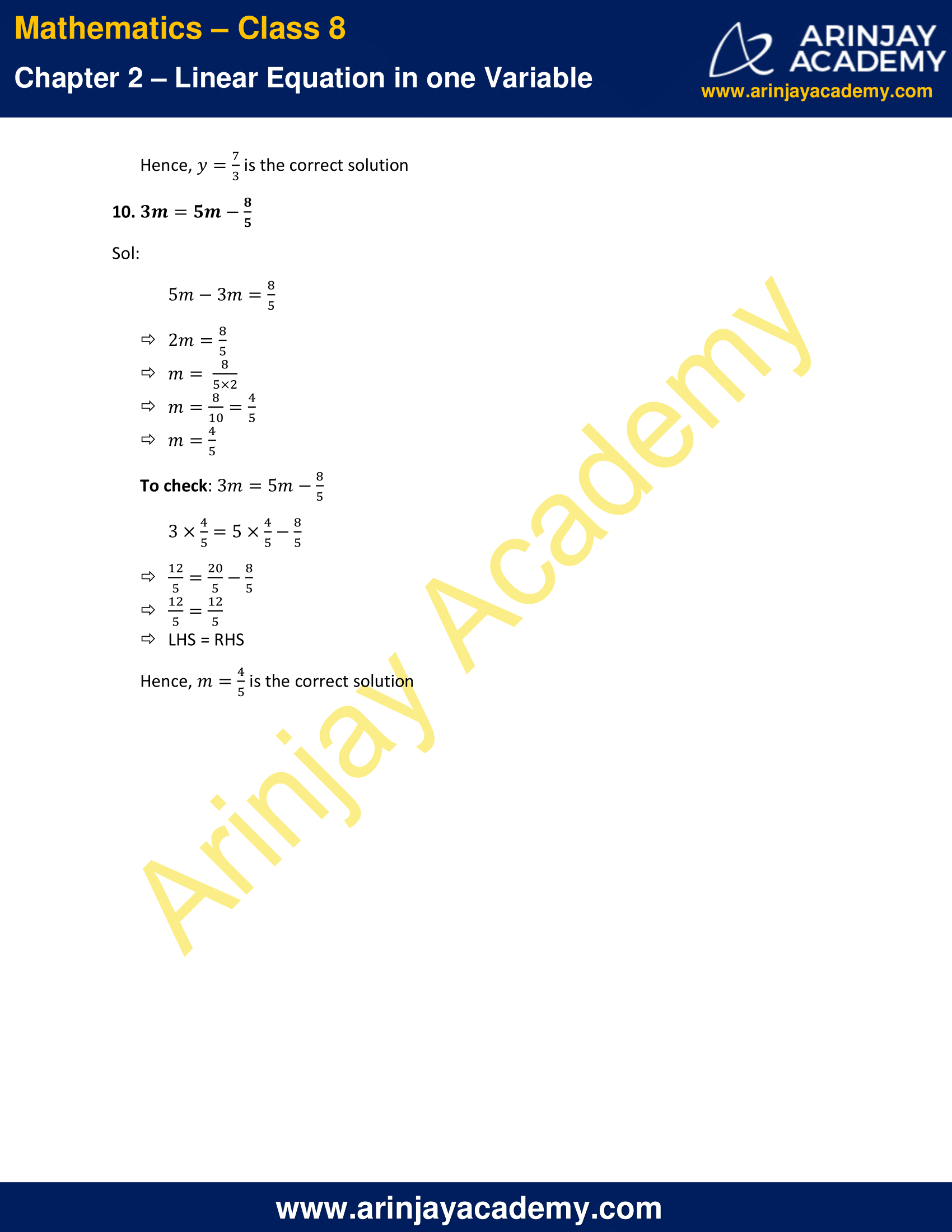 NCERT Solutions for Class 8 Maths Chapter 2 Exercise 2.3 image 5