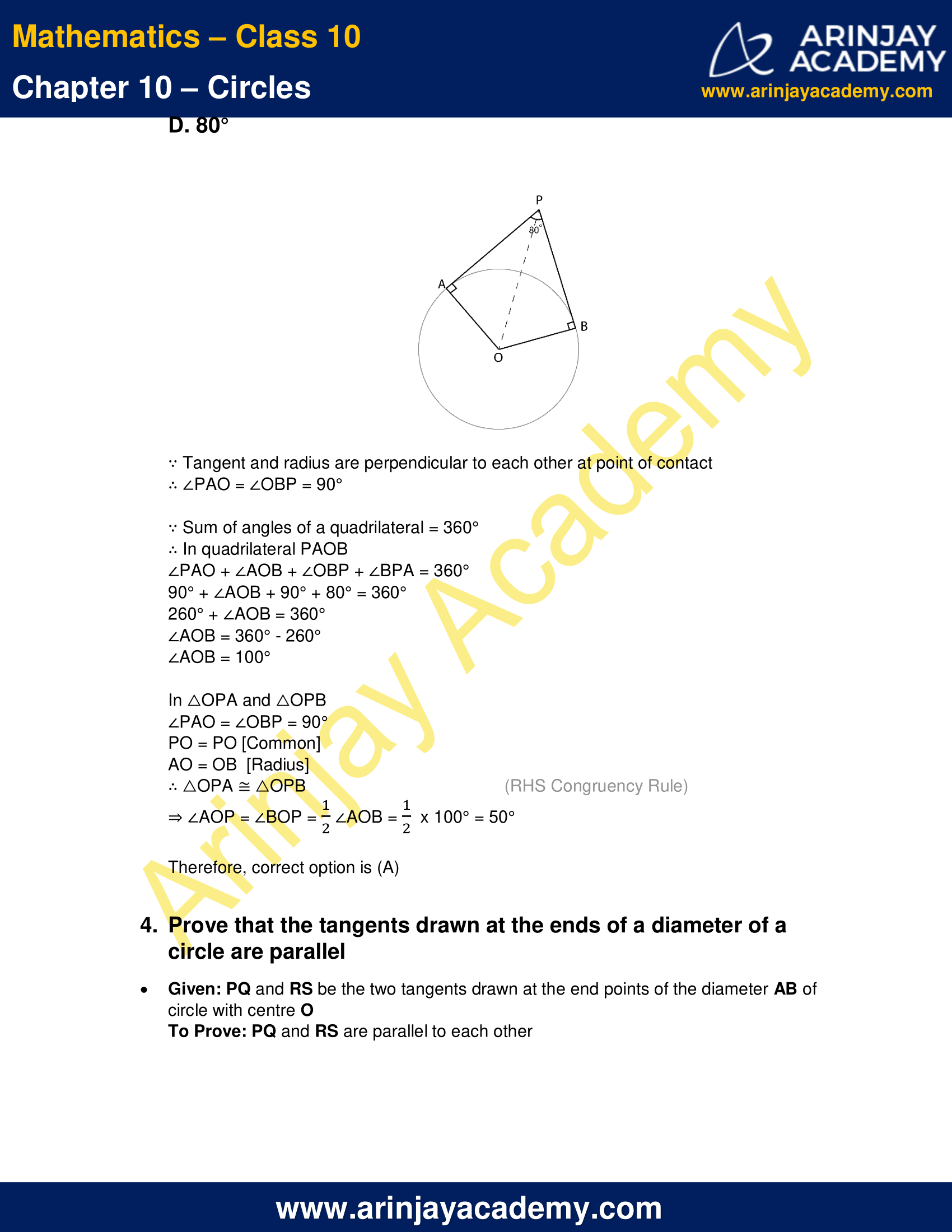 NCERT Solutions For Class 10 Maths Chapter 10 Exercise 10.2 image 3
