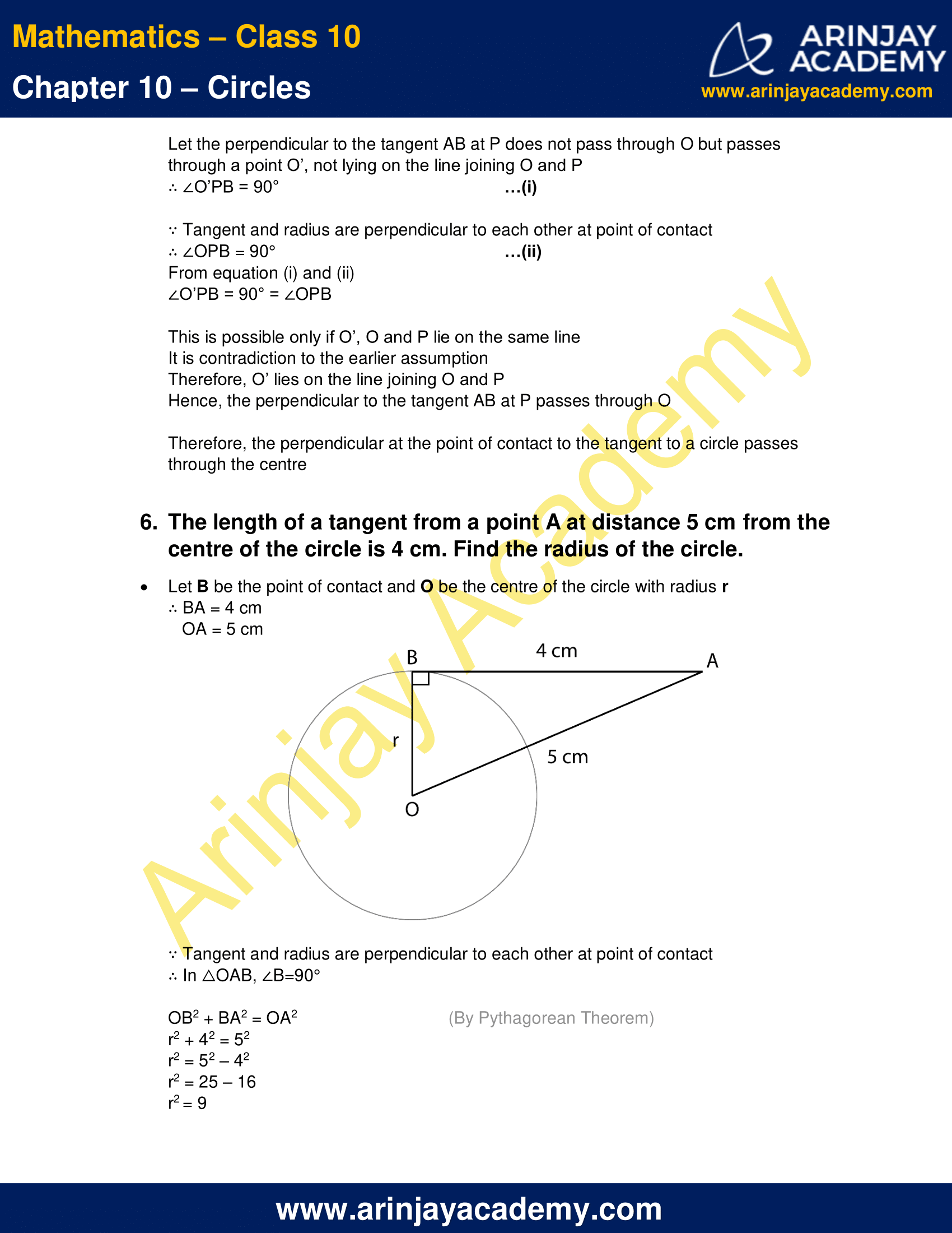 NCERT Solutions For Class 10 Maths Chapter 10 Exercise 10.2 image 5