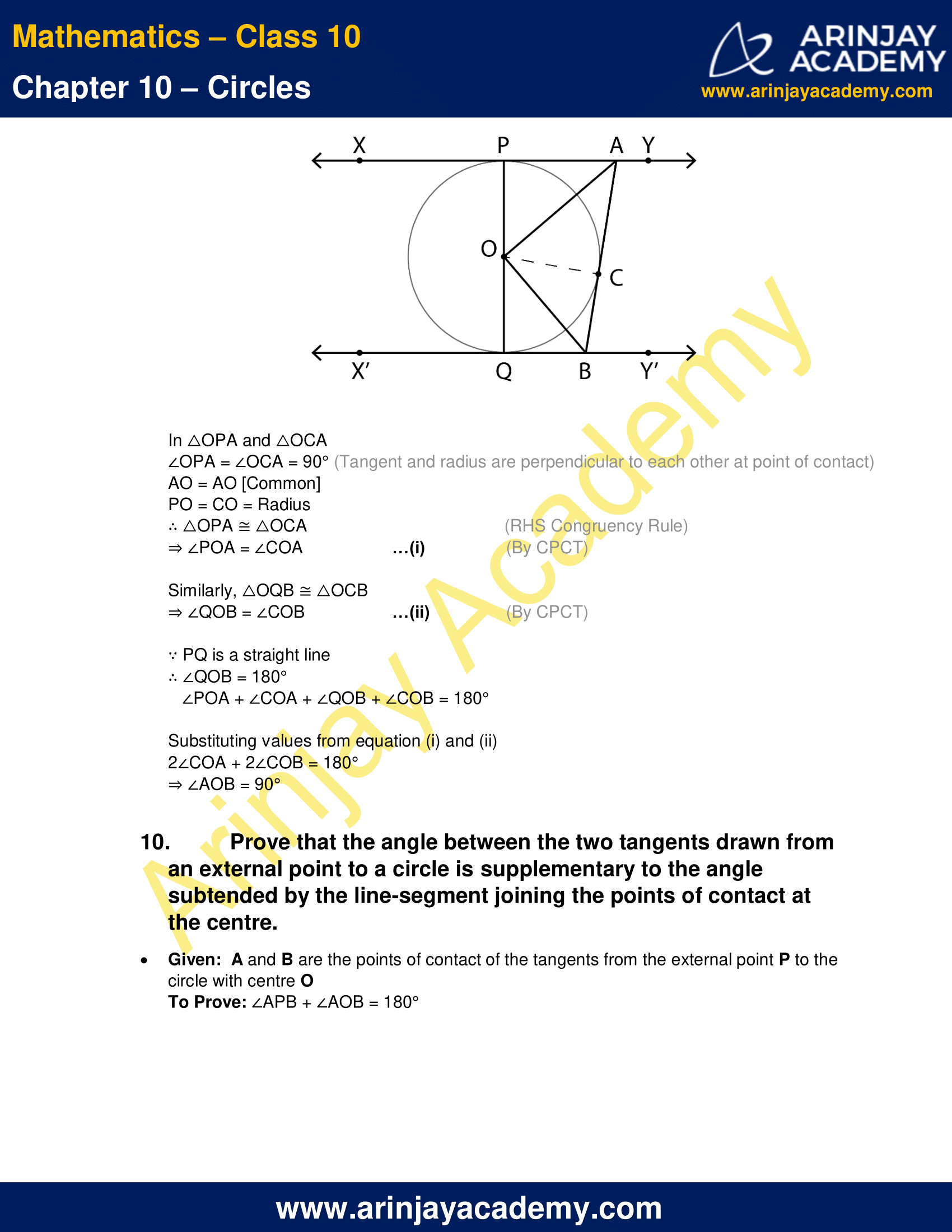 NCERT Solutions For Class 10 Maths Chapter 10 Exercise 10.2 image 8
