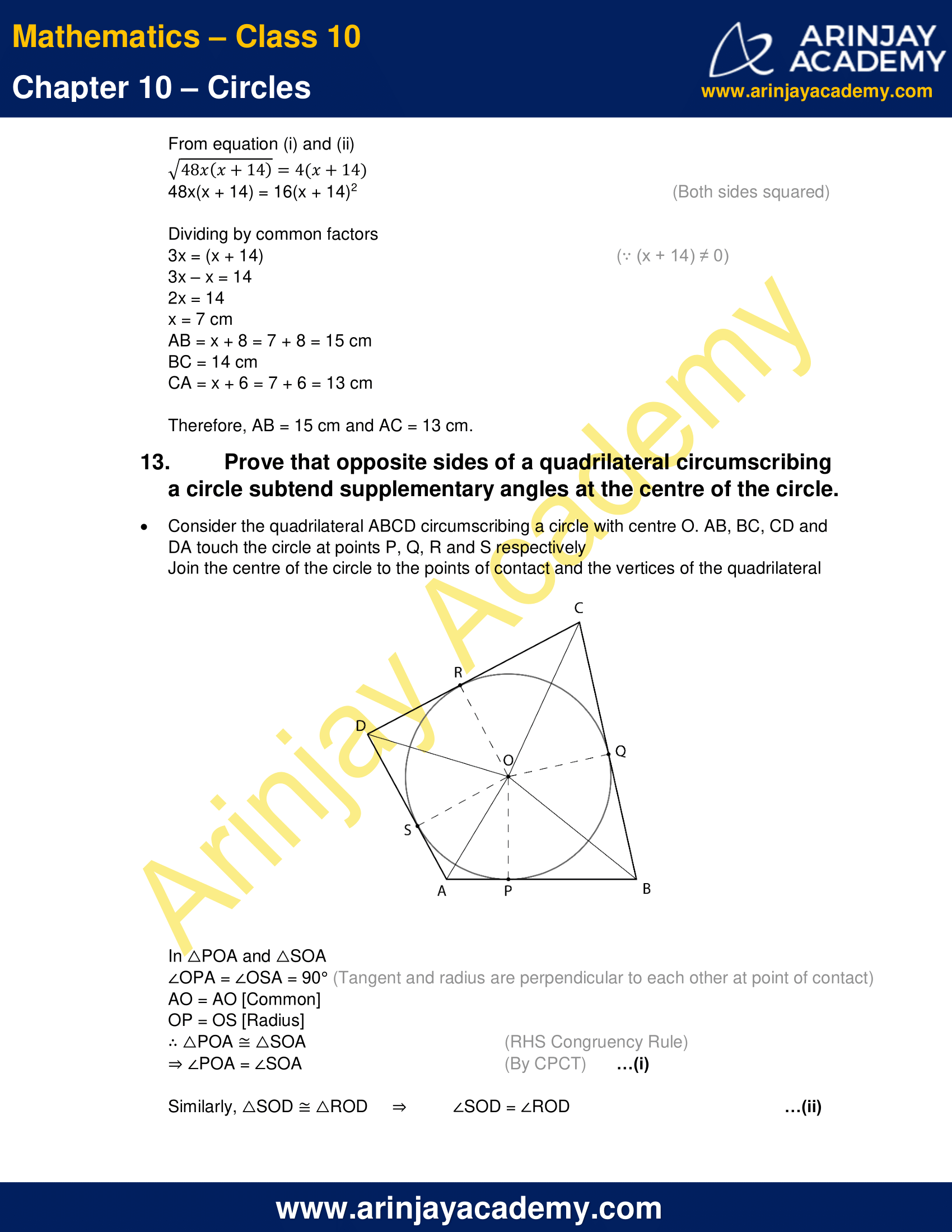 NCERT Solutions For Class 10 Maths Chapter 10 Exercise 10.2 image 12
