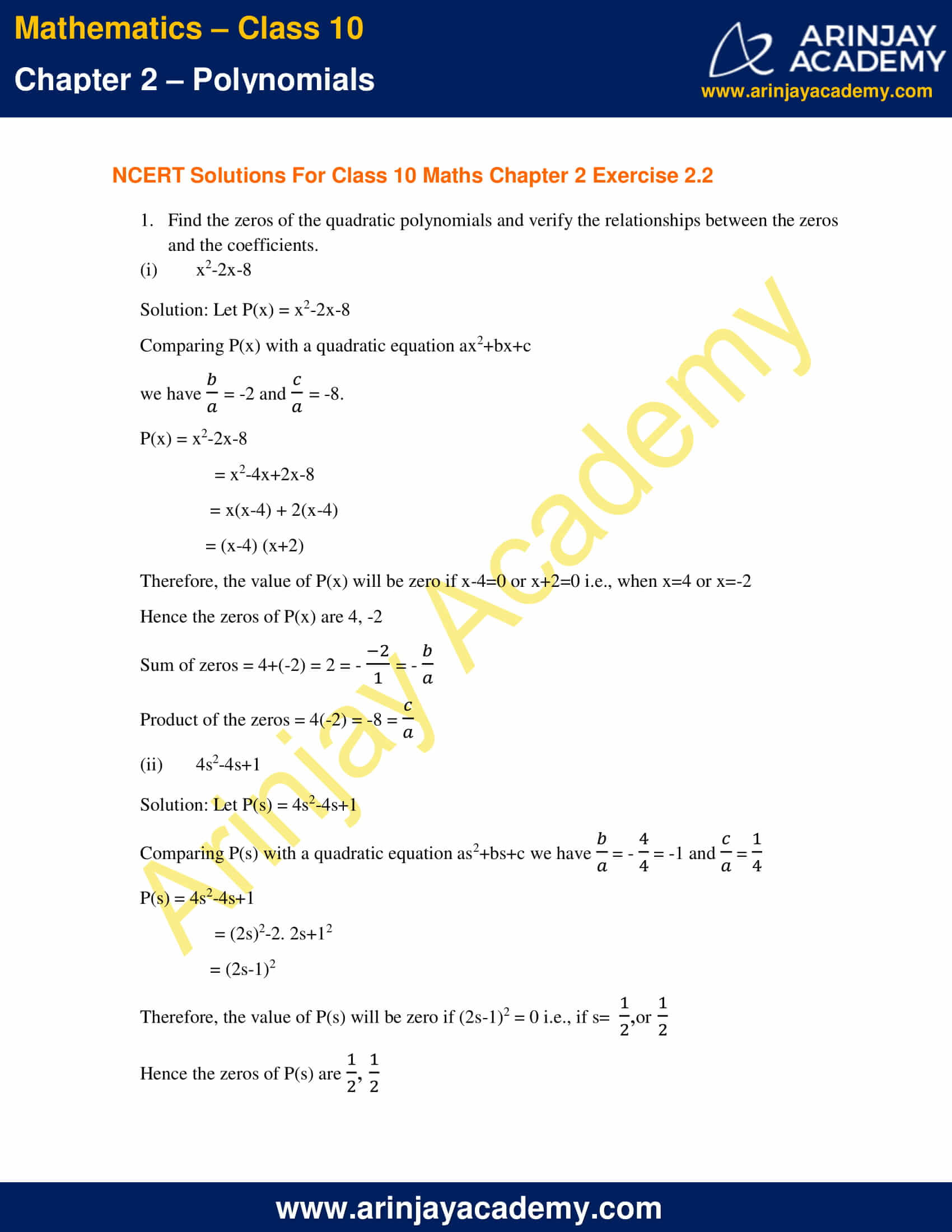 NCERT Solutions For Class 10 Maths Chapter 2 Exercise 2.2 part 1