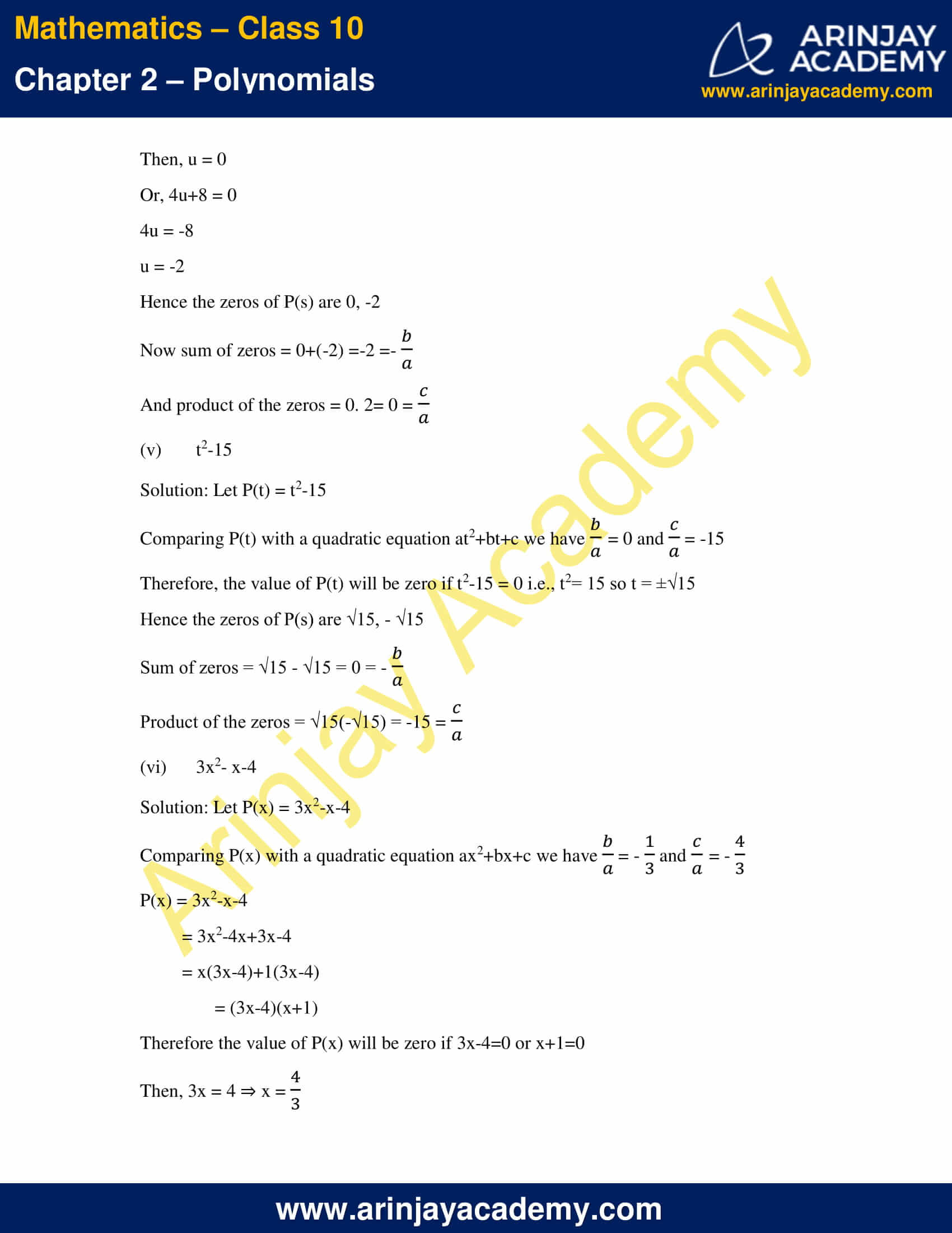 NCERT Solutions For Class 10 Maths Chapter 2 Exercise 2.2 part 3