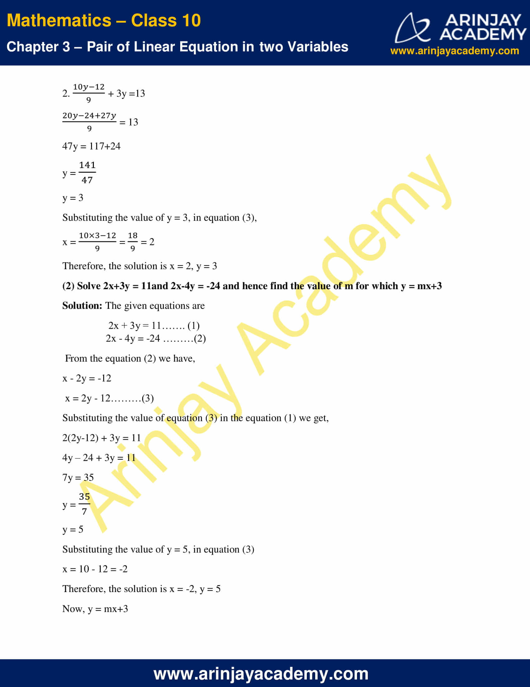 NCERT Solutions For Class 10 Maths Chapter 3 Exercise 3.3 image 5