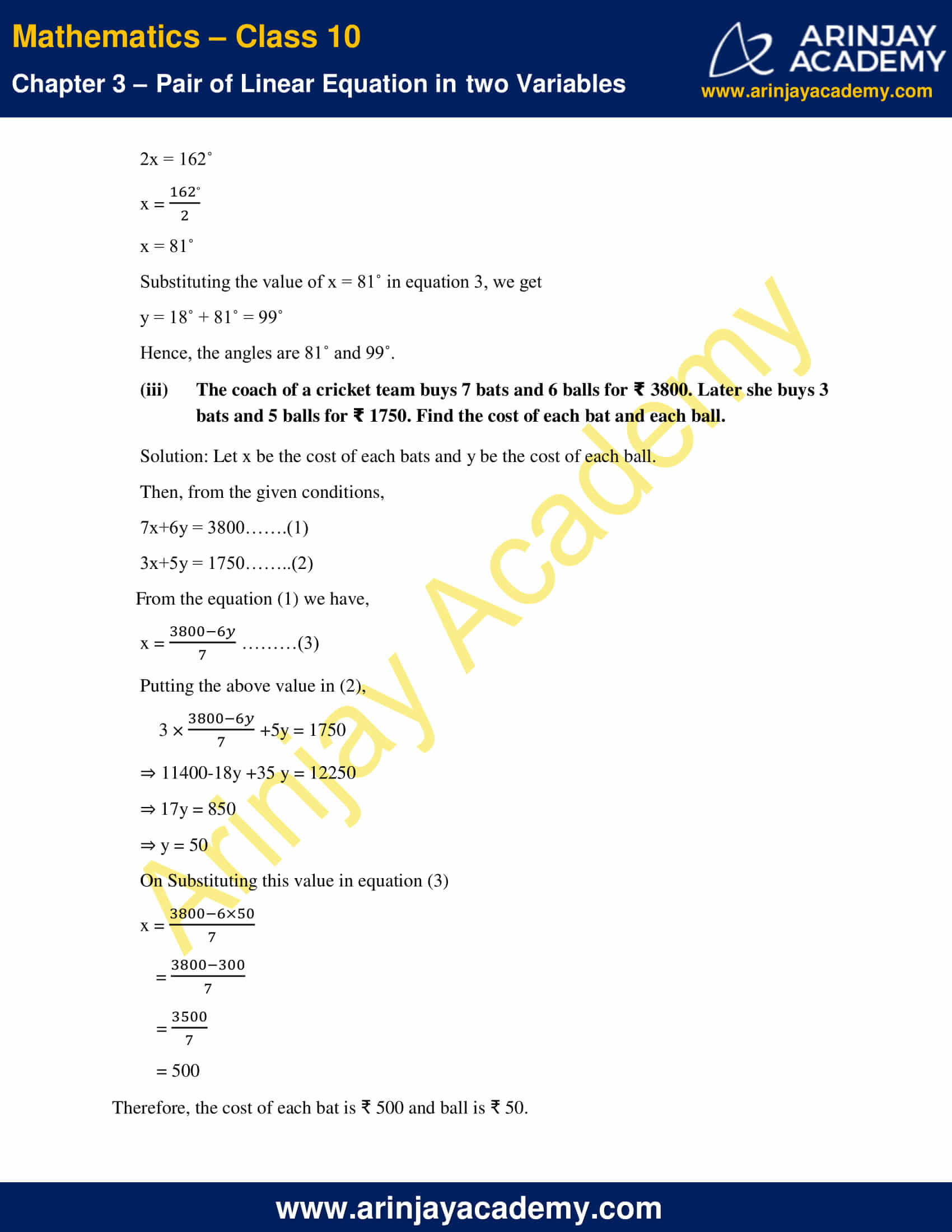 NCERT Solutions For Class 10 Maths Chapter 3 Exercise 3.3 image 7