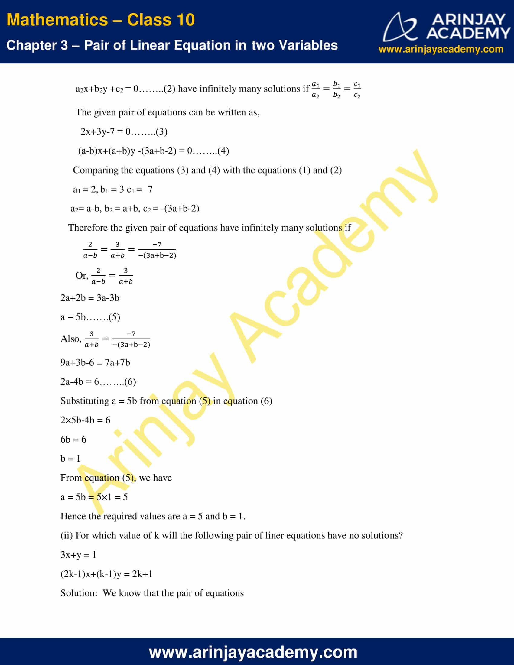 NCERT Solutions For Class 10 Maths Chapter 3 Exercise 3.5 image 4