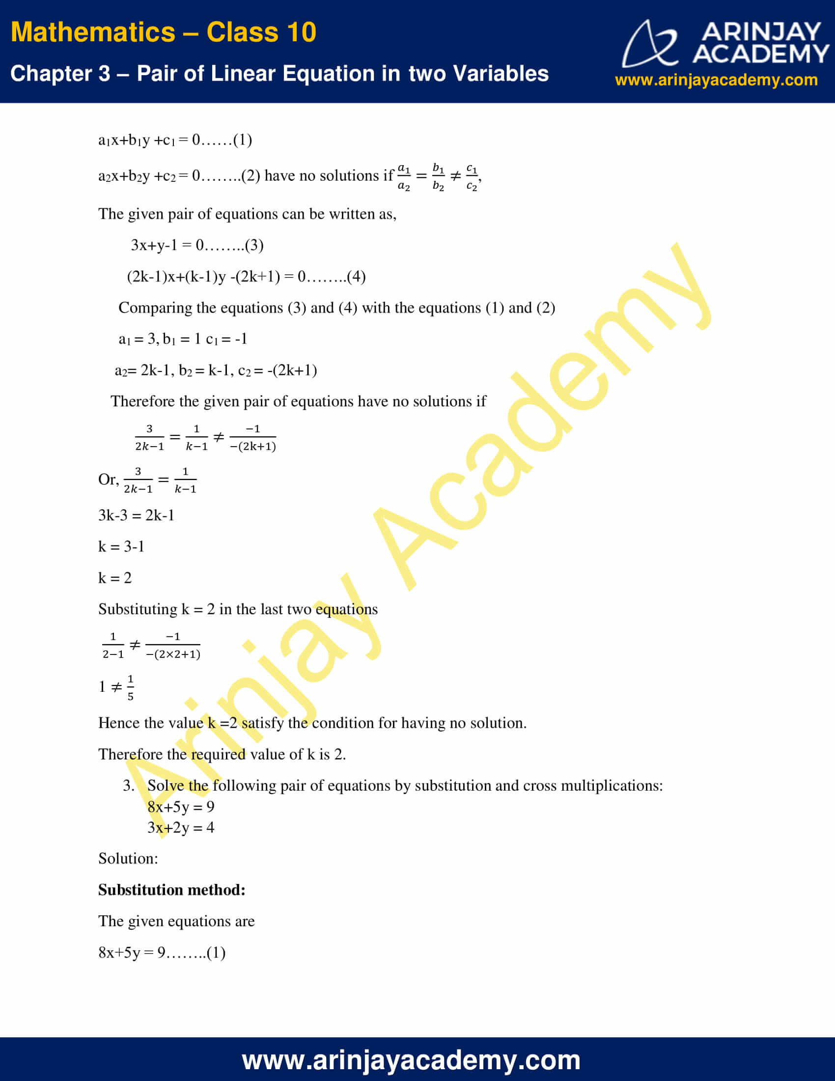 NCERT Solutions For Class 10 Maths Chapter 3 Exercise 3.5 image 5