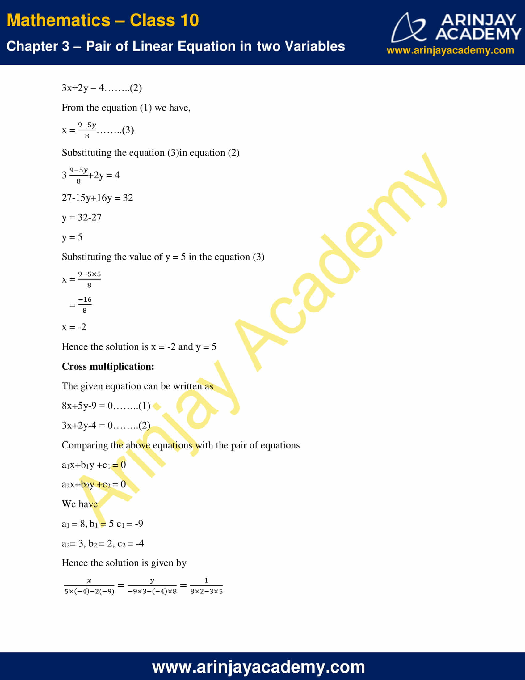 NCERT Solutions For Class 10 Maths Chapter 3 Exercise 3.5 image 6