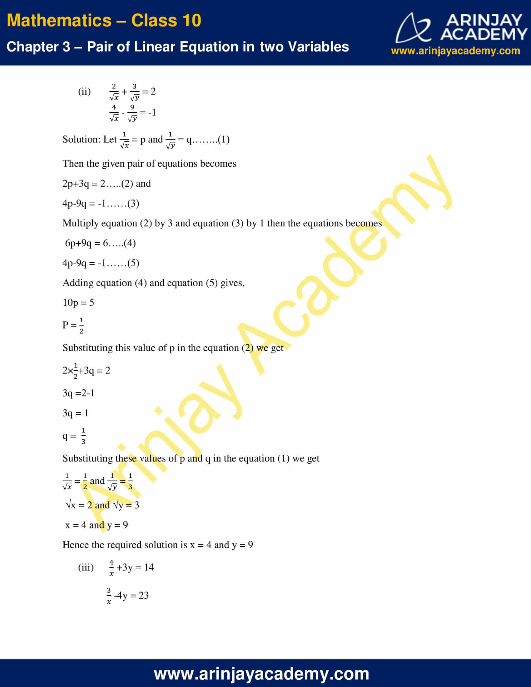 NCERT Solutions For Class 10 Maths Chapter 3 Exercise 3.6 image 2