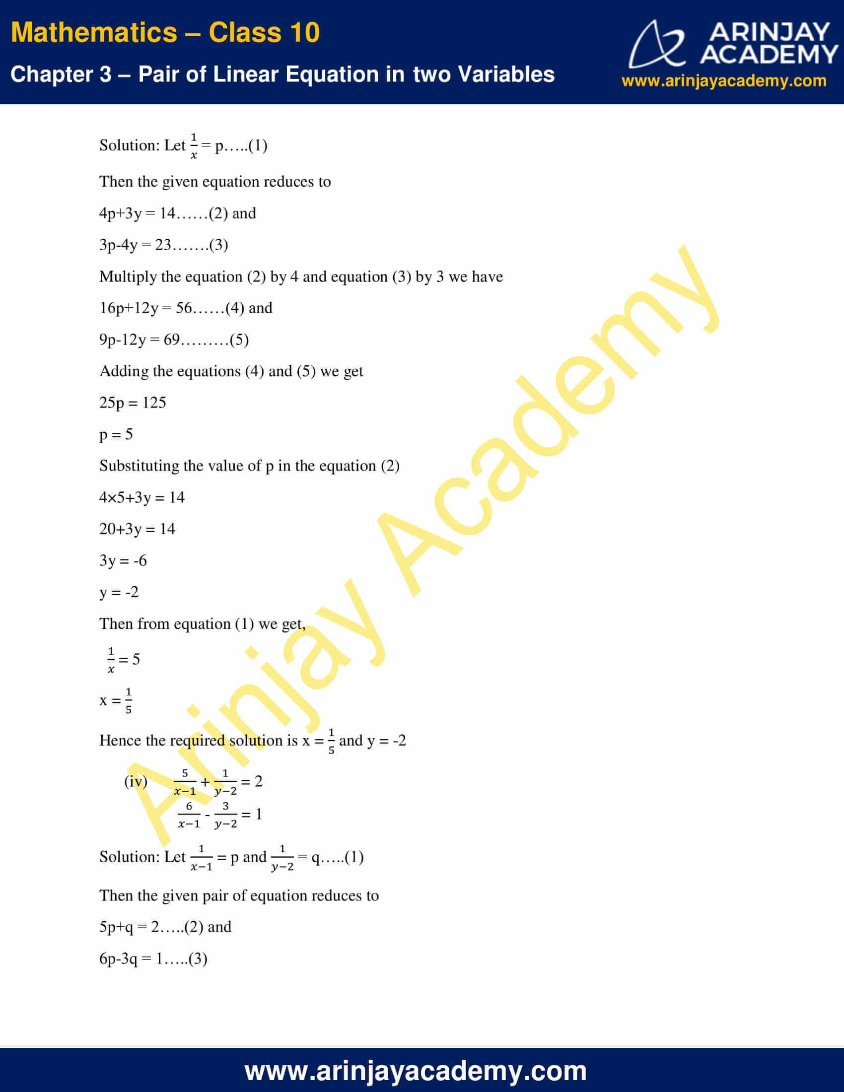 NCERT Solutions For Class 10 Maths Chapter 3 Exercise 3.6 image 3