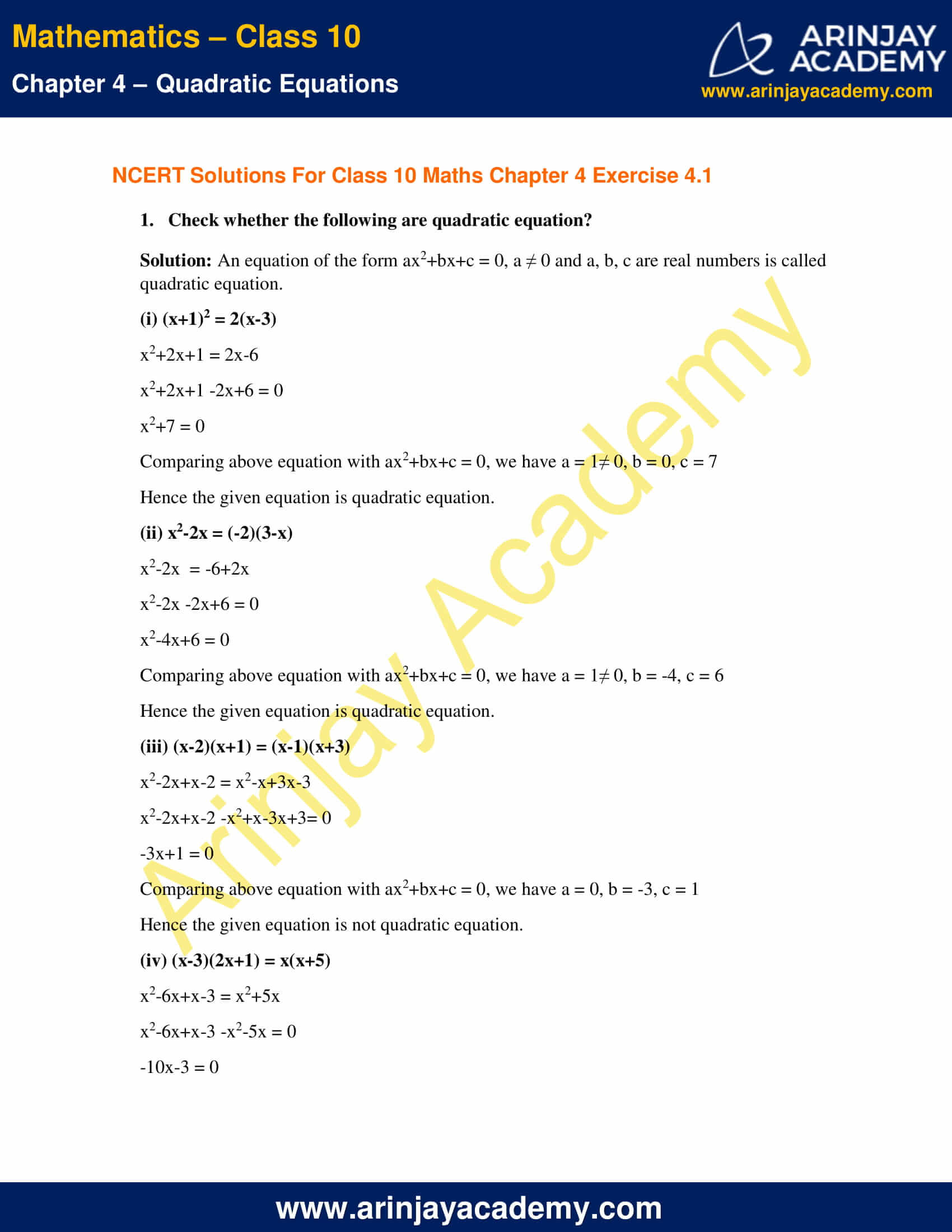 NCERT Solutions For Class 10 Maths Chapter 4 Exercise 4.1 image 1