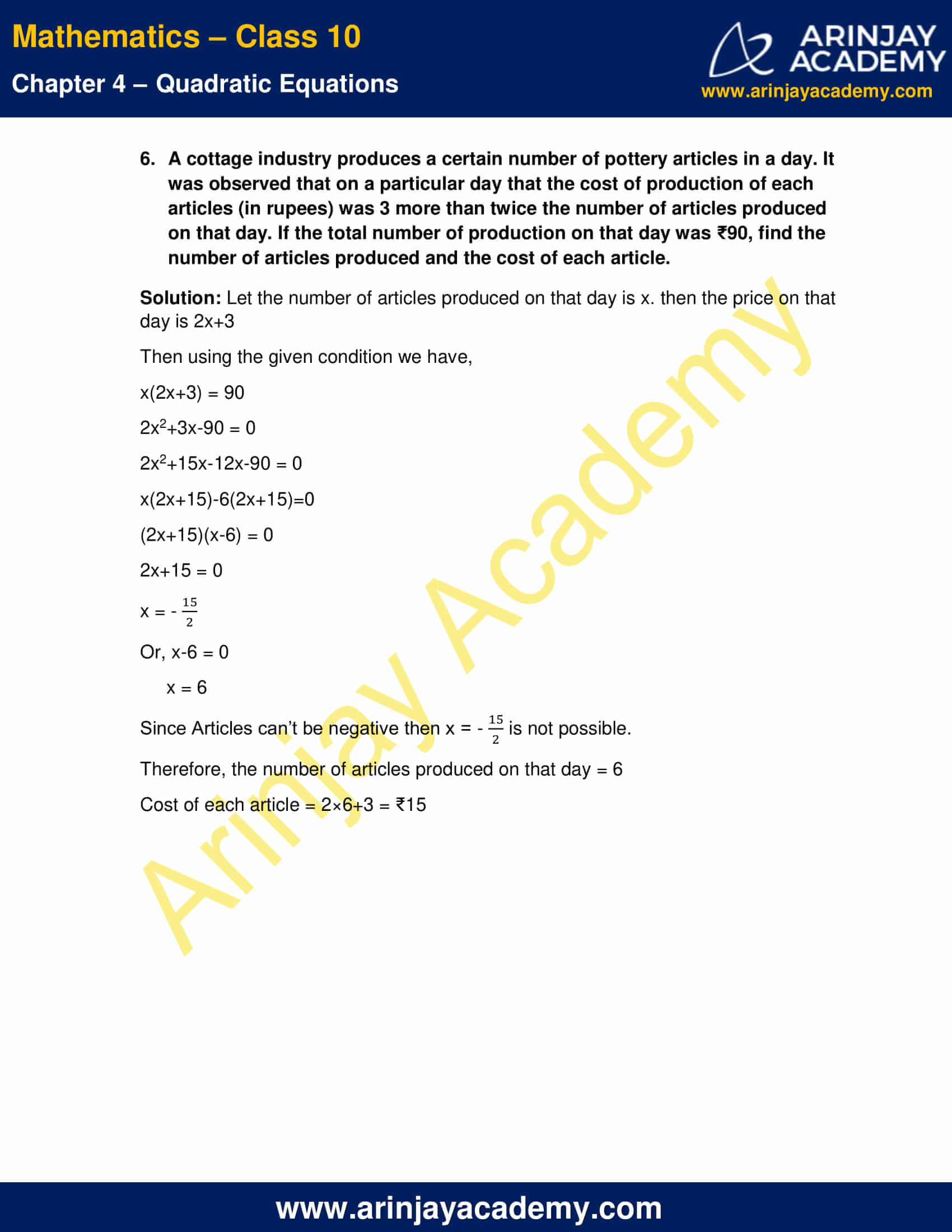 NCERT Solutions For Class 10 Maths Chapter 4 Exercise 4.2 image 6