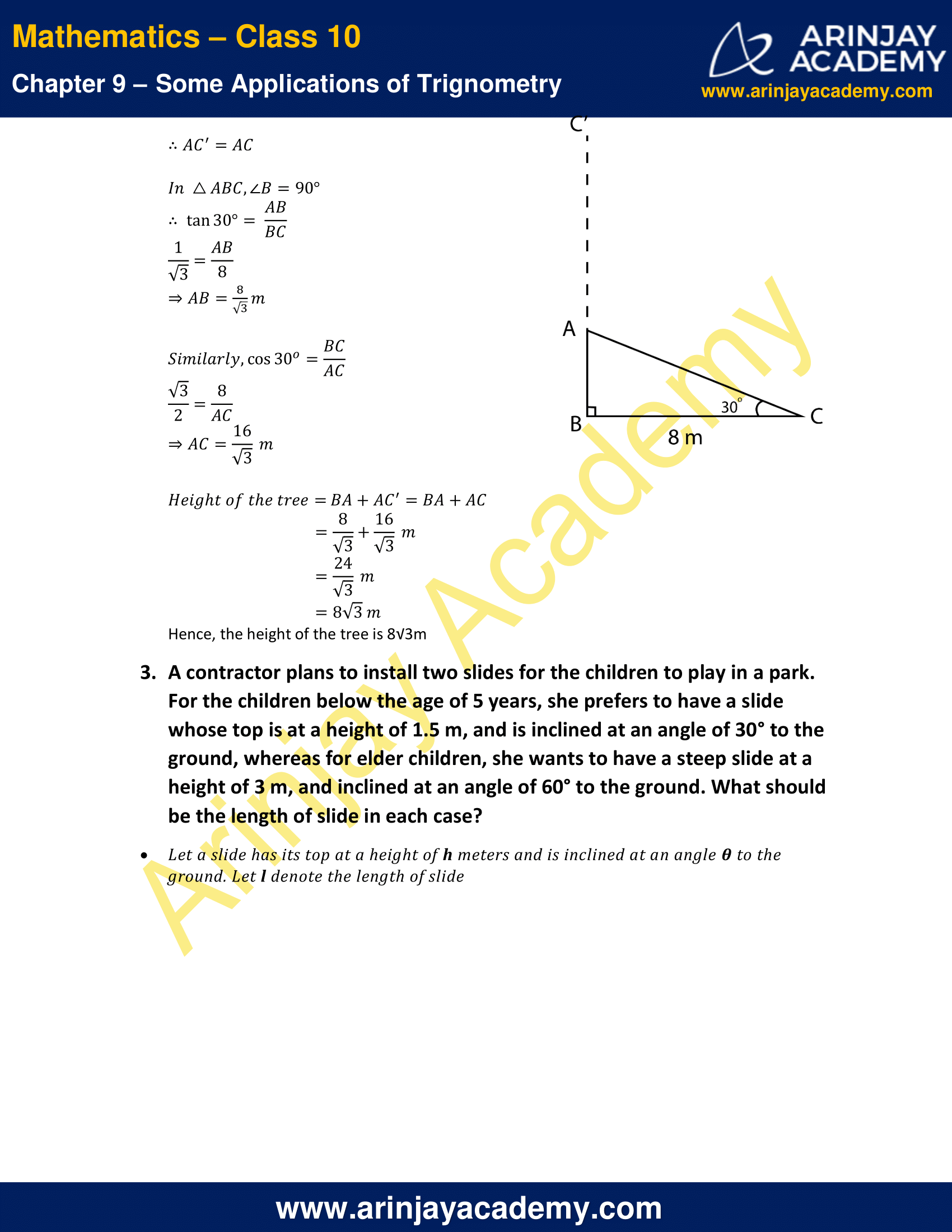 NCERT Solutions for Class 10 Maths Chapter 9 Exercise 9.1 image 2