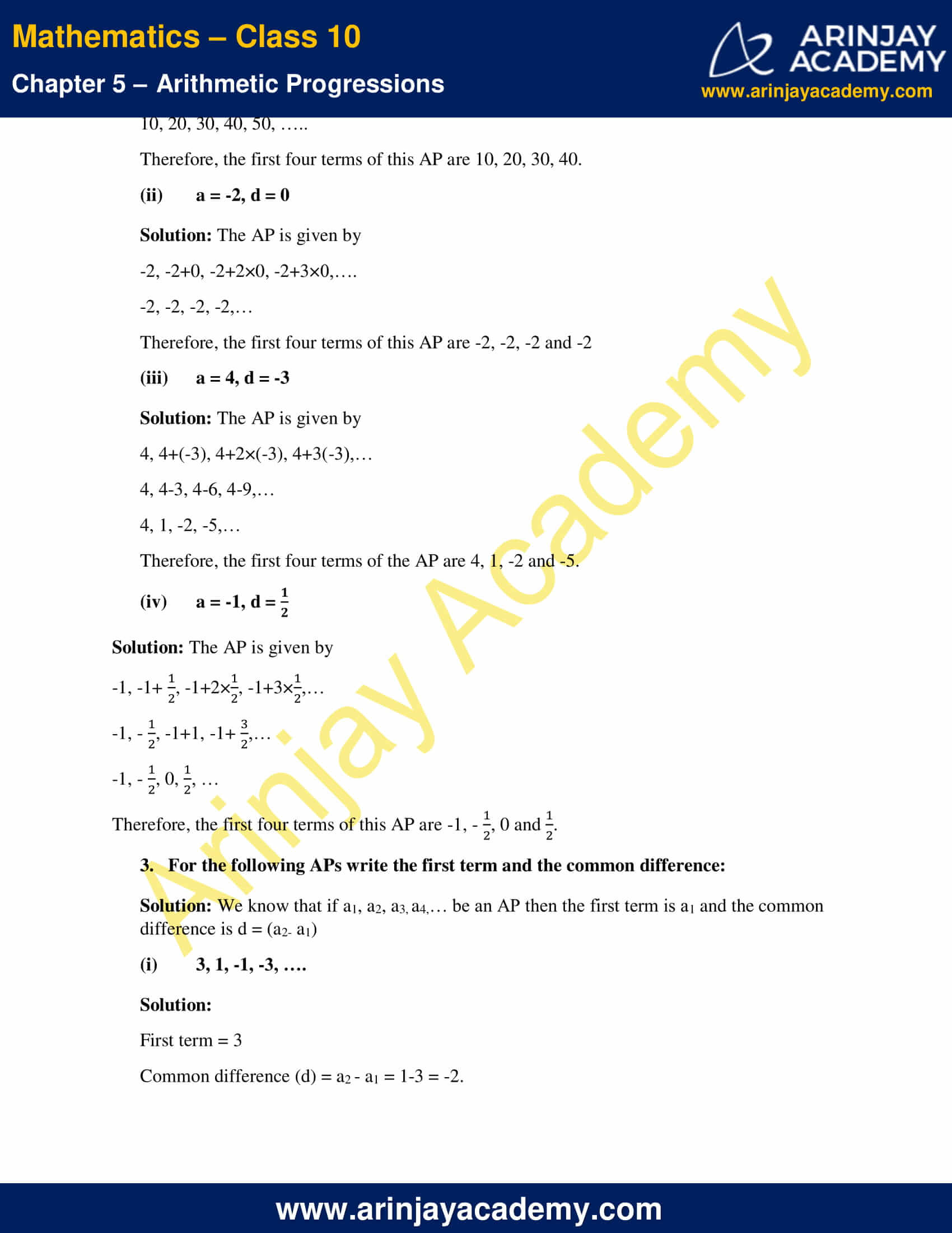 NCERT Solutions For Class 10 Maths Chapter 5 Exercise 5.1 image 3