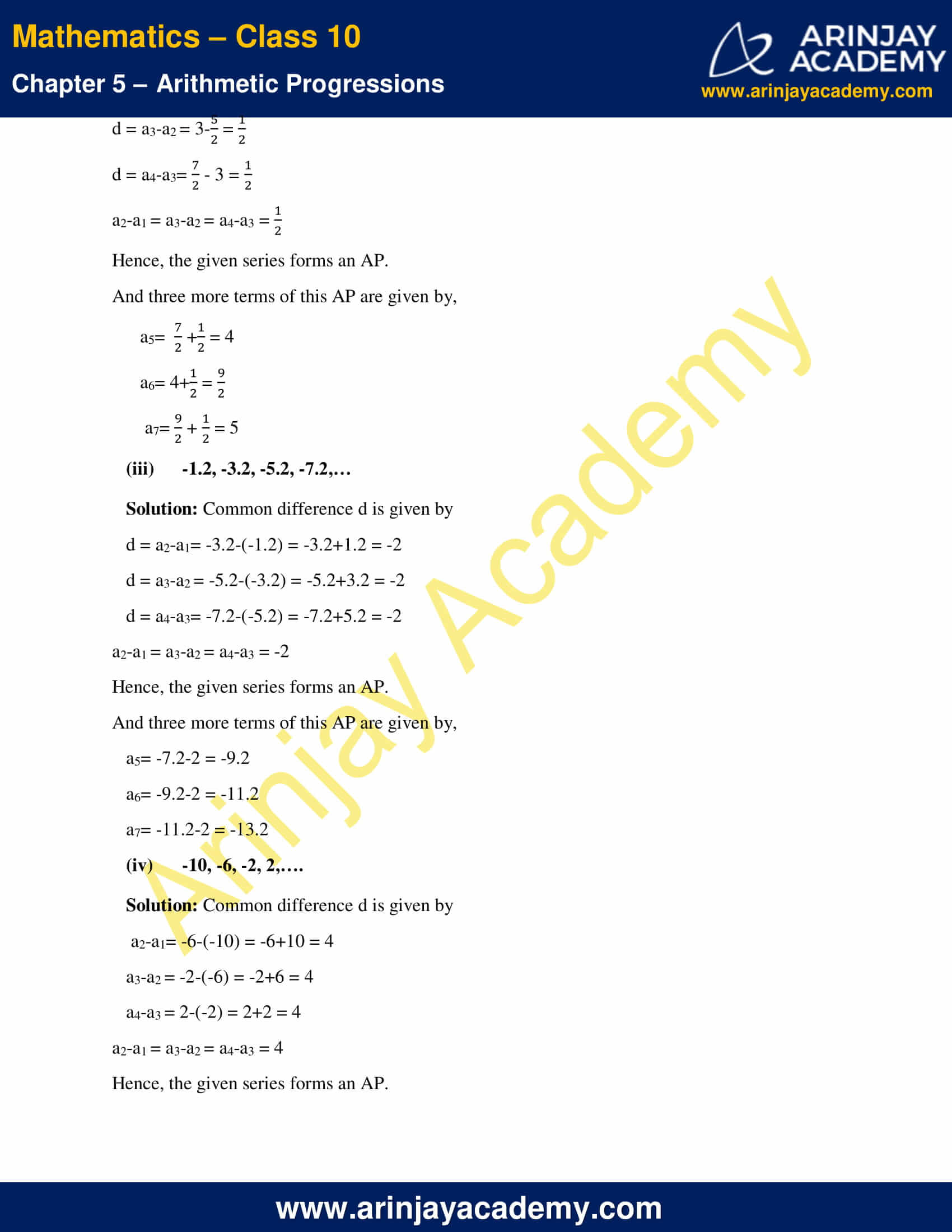 NCERT Solutions For Class 10 Maths Chapter 5 Exercise 5.1 image 5