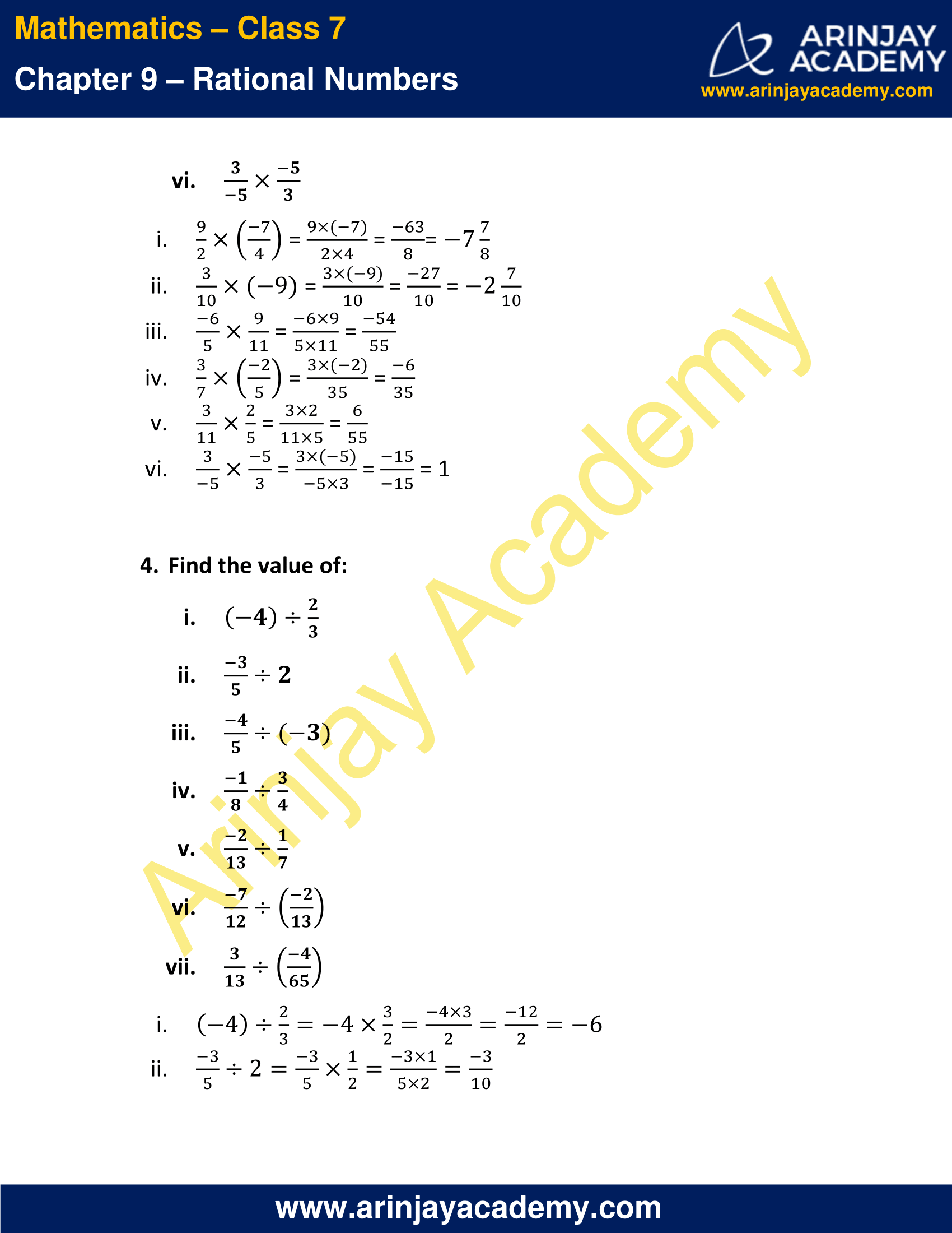 NCERT Solutions for Class 7 Maths Chapter 9 Exercise 9.2 image 3