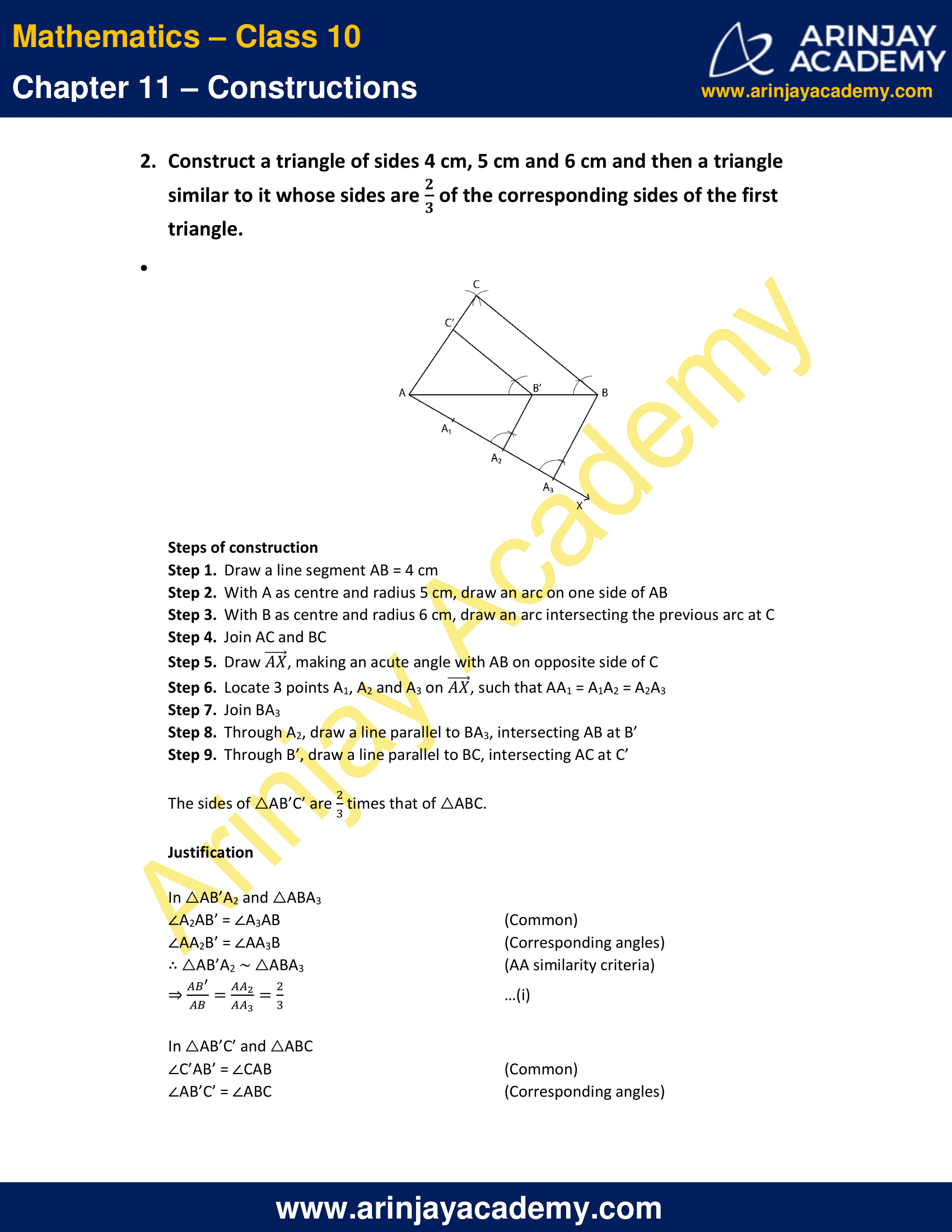 NCERT Solutions For Class 10 Maths Chapter 11 Exercise 11.1 image 2