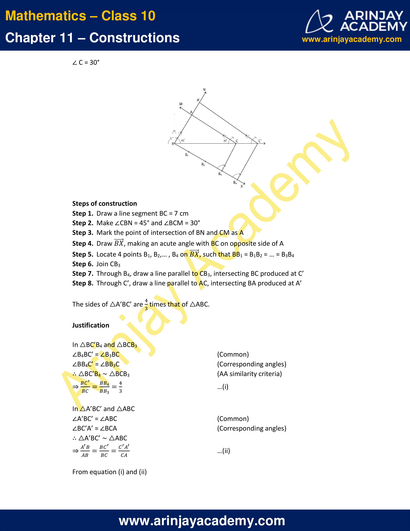 NCERT Solutions For Class 10 Maths Chapter 11 Exercise 11.1 image 7