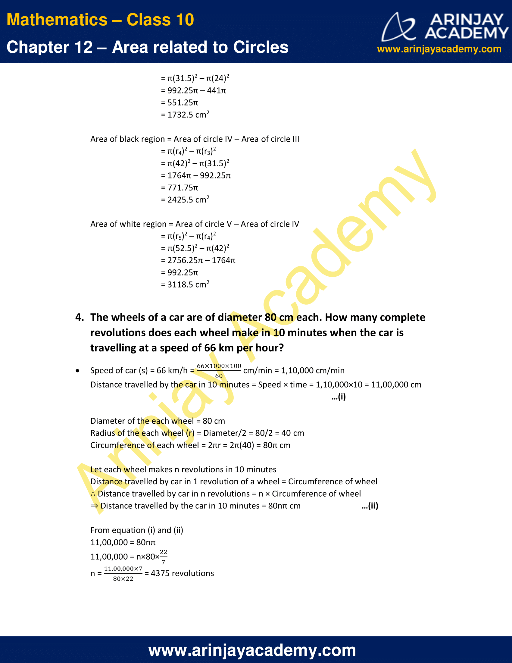 NCERT Solutions For Class 10 Maths Chapter 12 Exercise 12.1 image 3