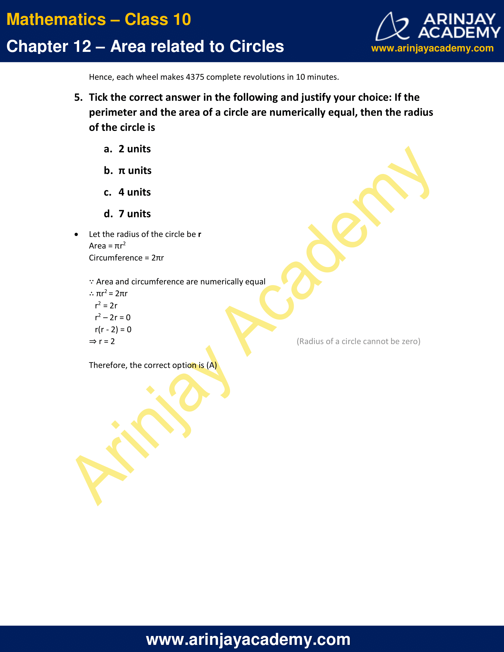 NCERT Solutions For Class 10 Maths Chapter 12 Exercise 12.1 image 4