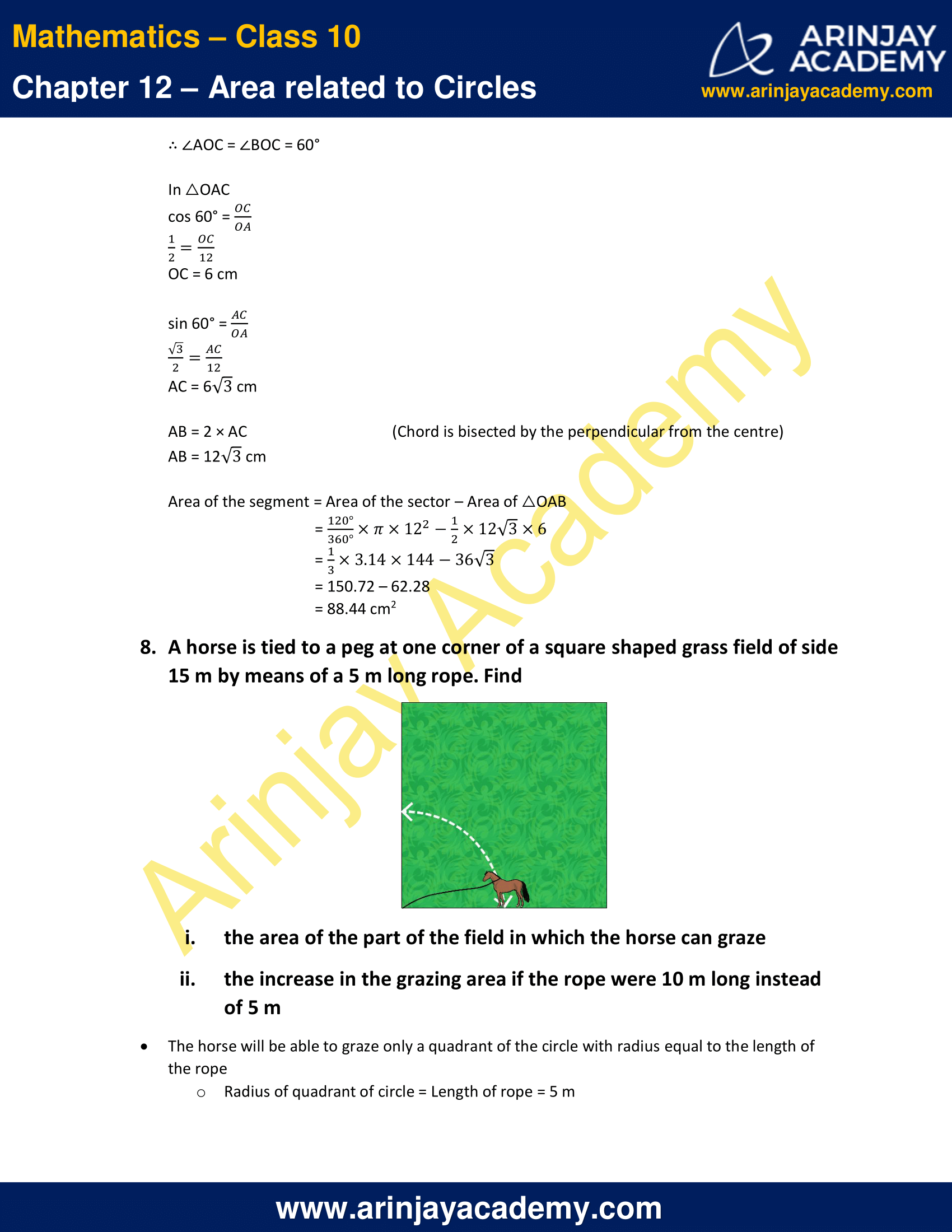 NCERT Solutions For Class 10 Maths Chapter 12 Exercise 12.2 image 5