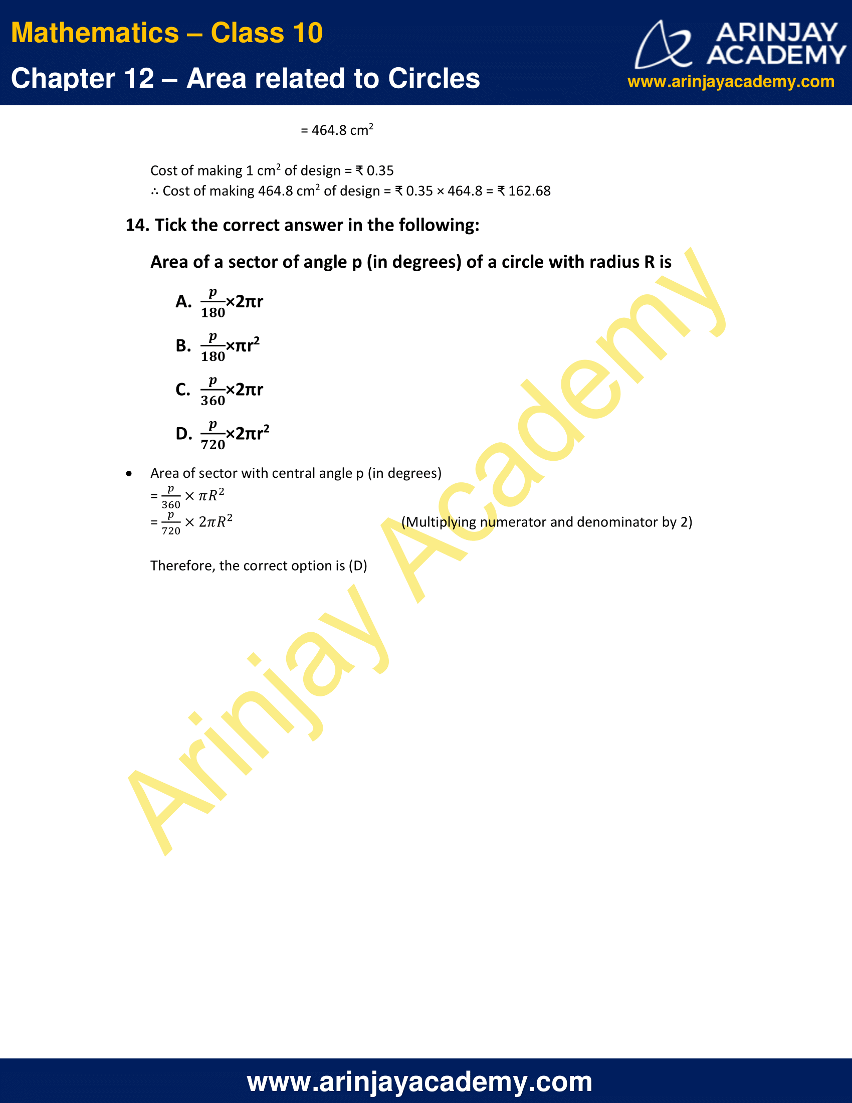 NCERT Solutions For Class 10 Maths Chapter 12 Exercise 12.2 image 10