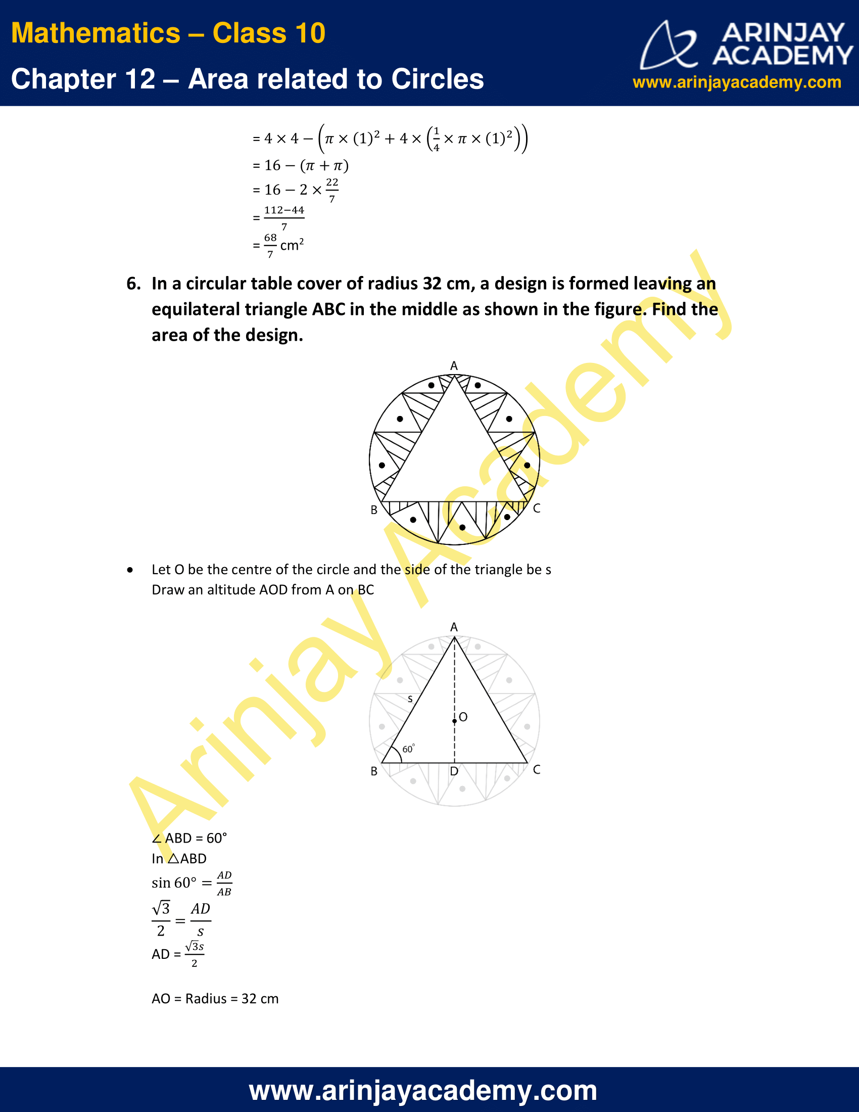 NCERT Solutions For Class 10 Maths Chapter 12 Exercise 12.3 image 4