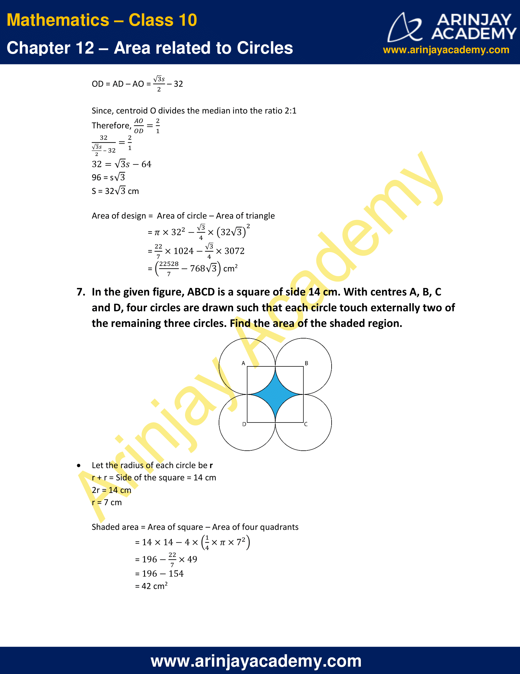 NCERT Solutions For Class 10 Maths Chapter 12 Exercise 12.3 image 5
