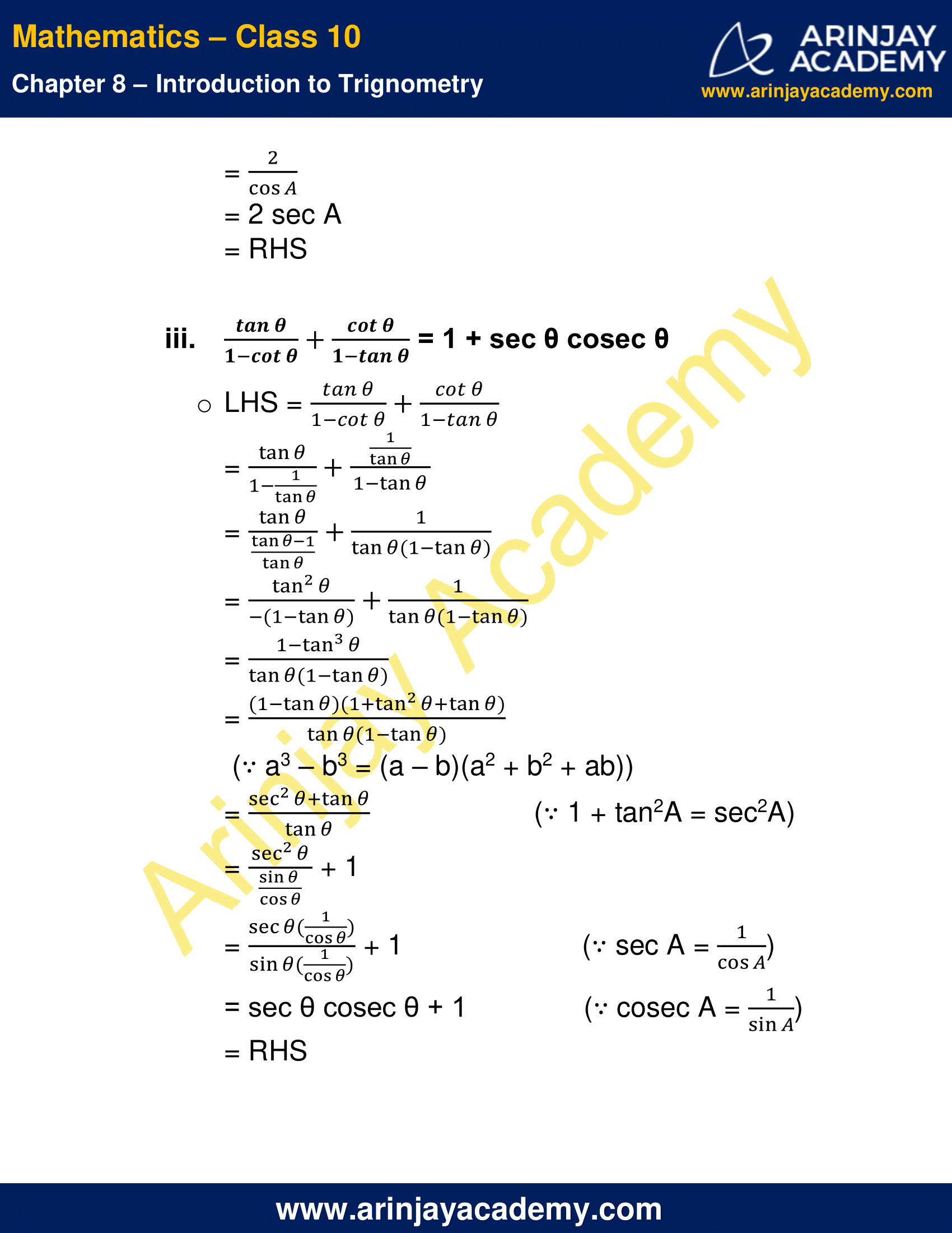 NCERT Solutions For Class 10 Maths Chapter 8 Exercise 8.4 image 7