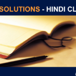 NCERT Solutions for Class 10 Hindi - Kshitij
