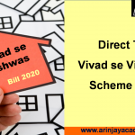 CBDT FAQ's on Vivad se Vishwas Scheme